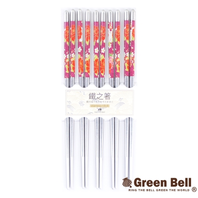 GREEN BELL綠貝 日式304不鏽鋼花筷-紫大花(5雙/組)