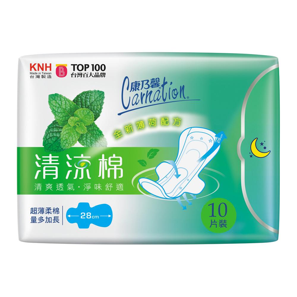 康乃馨清涼棉衛生棉 量多加長10片