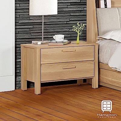 漢妮Hampton貝芙麗系列2尺床頭櫃-60x40x46cm