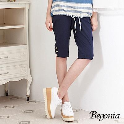 Begonia 排釦剪裁鬆緊五分褲(共二色)
