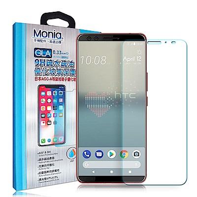 MONIA HTC U12+ / U12 Plus 日本頂級疏水疏油9H鋼化玻璃膜