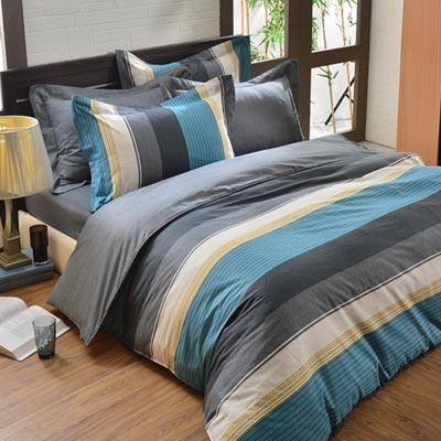義大利La Belle 都會潮流 加大四件式防蹣抗菌舖棉兩用被床包組