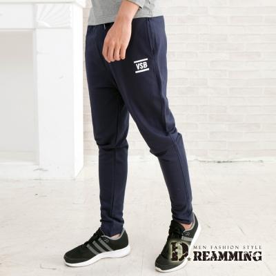 Dreamming 韓系VSB不起球休閒運動棉褲-共三色