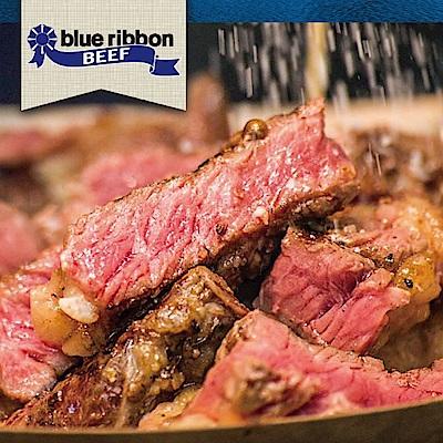 豪鮮牛肉  藍絲帶黑安格斯Prime凝脂嫩肩牛排5片(100G+-10%/片)