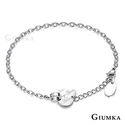 GIUMKA 小熊寶貝手鍊 珠寶白鋼-銀色