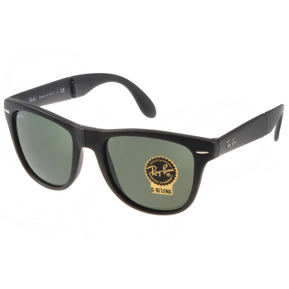 RAY BAN太陽眼鏡 Wayfarer摺疊式/限量霧黑#RB4105 601S大版