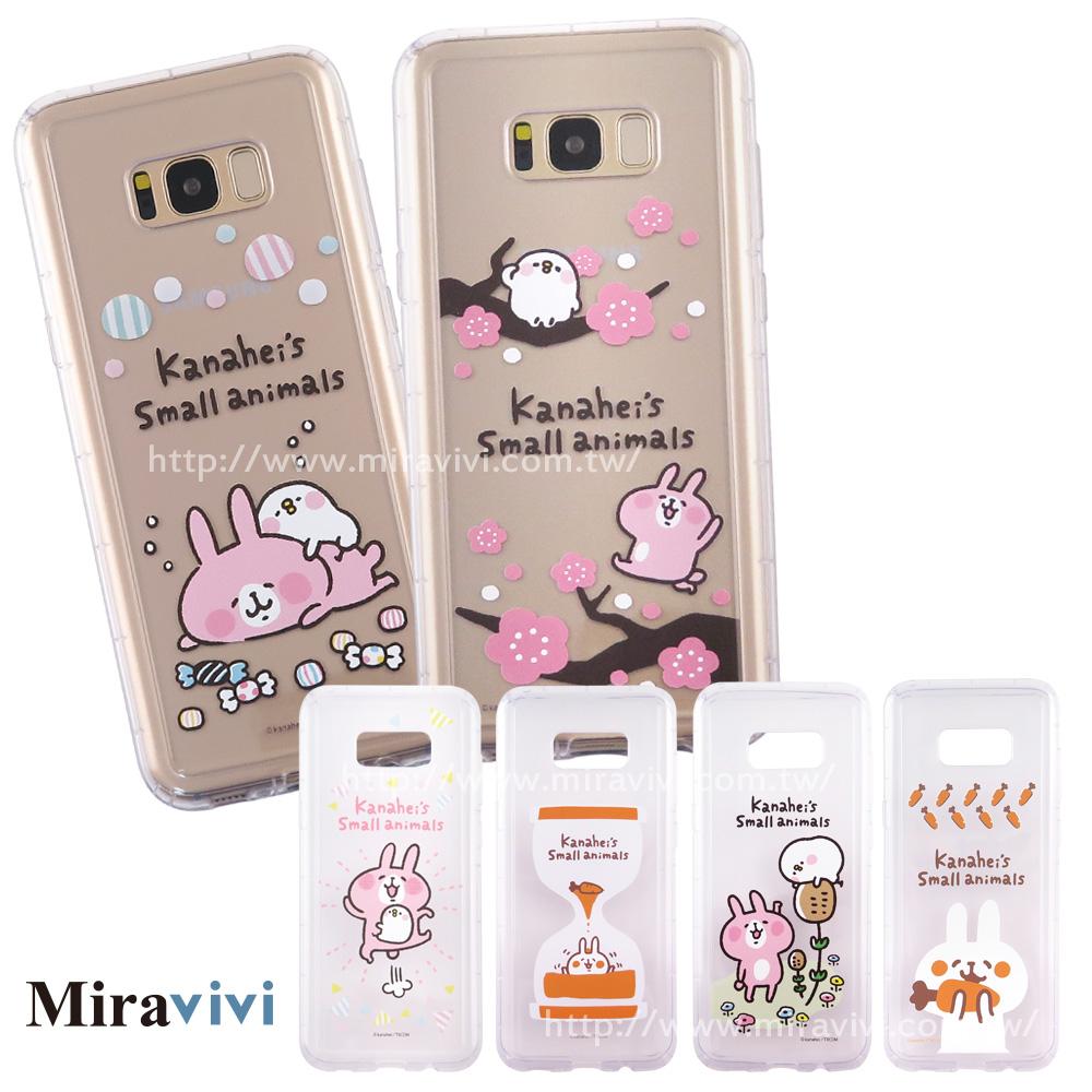 Kanahei卡娜赫拉Samsung Galaxy S8防摔氣墊空壓保護套
