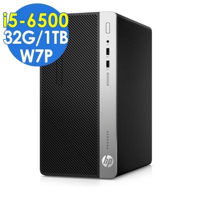 HP 400G4  i5-6500/32G/1TB/W7P