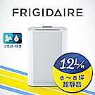 美國Frigidaire富及第 12L 超靜音節能除濕機 福利品