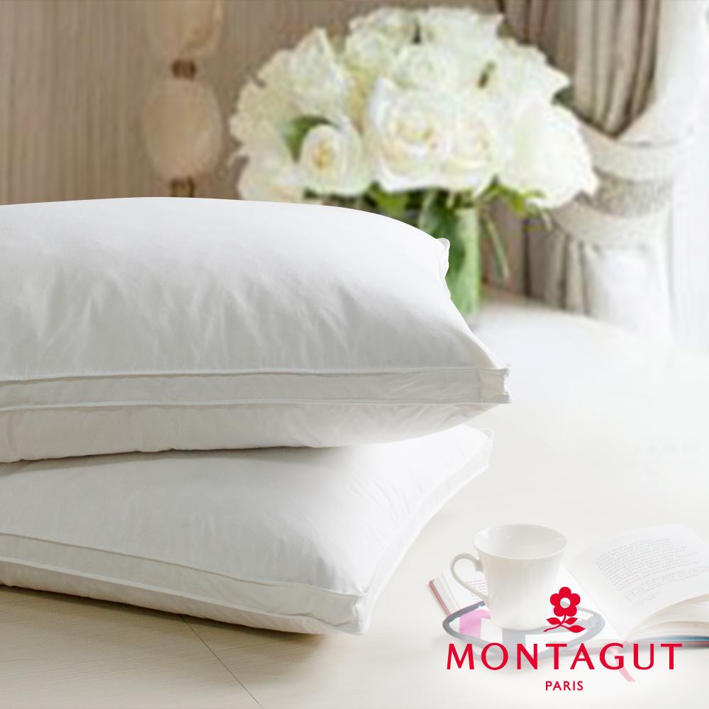 法國夢特嬌MONTAGUT-30%羽絨枕