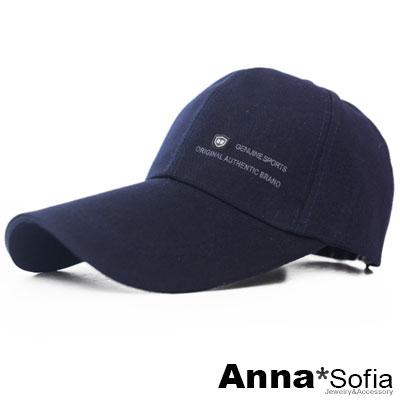 AnnaSofia 加長帽簷22小黑標 棉質遮陽棒球帽(墨藍系)