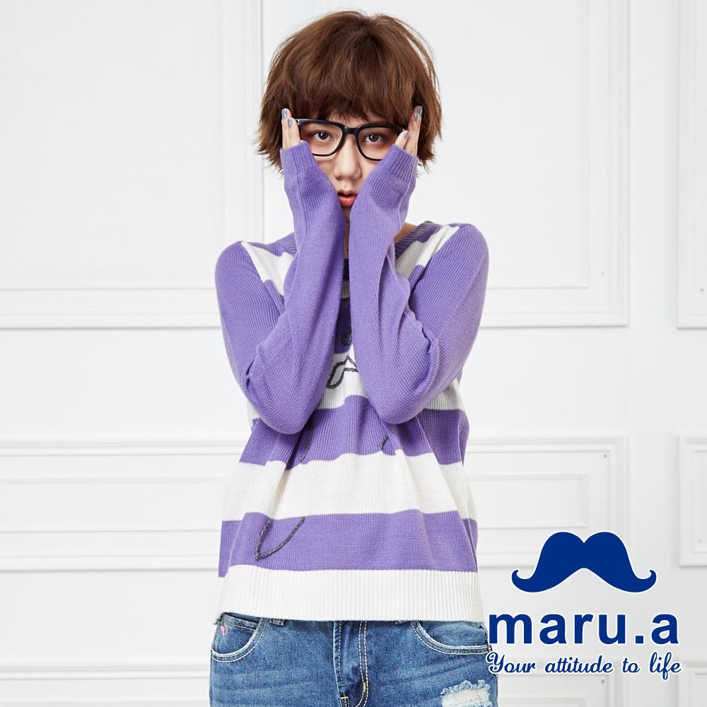 maru.a麻洛野 插畫線條設計條紋毛衣(紫色)