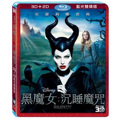 黑魔女-沉睡魔咒-3D-2D-藍光-BD