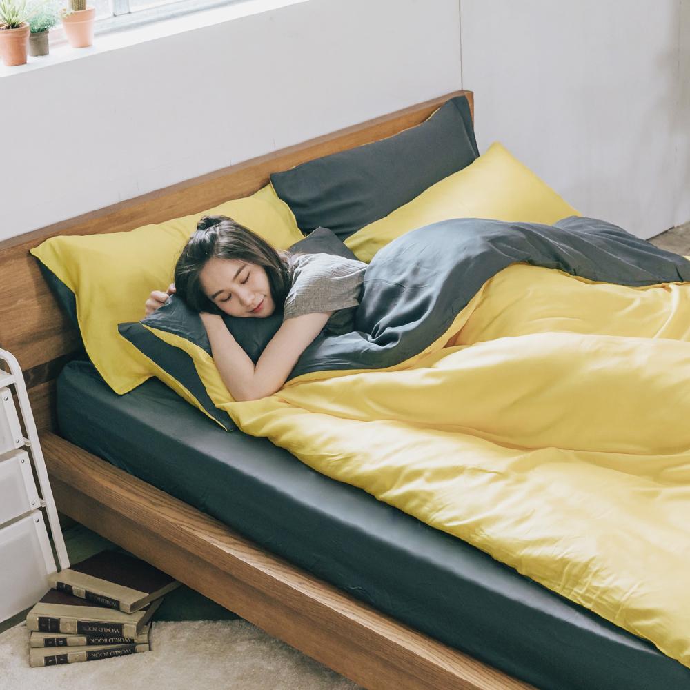 梵蒂尼Famttini-經典明黃 撞色特大被套床包組-採用天絲萊賽爾纖維