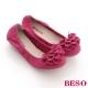 BESO甜蜜花蝶-柔軟羊皮立體花朵蝴蝶結鬆緊
