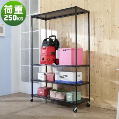 BuyJM洞洞板120x45x190cm耐重四層附輪置物架 /層架-DIY