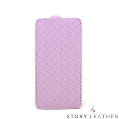 iphone i7 Plus / i8 Plus 5.5吋 硬殼式下蓋編織 客製...