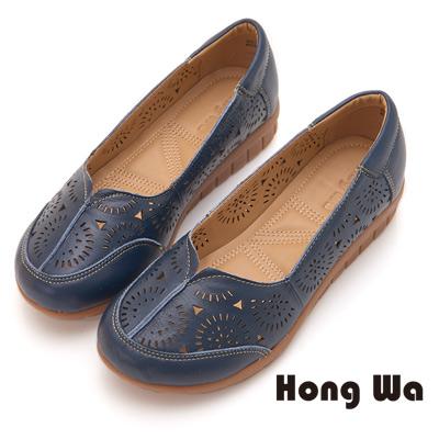 Hong Wa 質感雕花沖孔柔軟牛皮厚底包鞋 - 藍