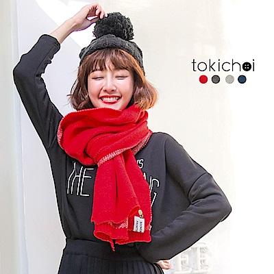 東京著衣 多色雙面兩色鳳梨別針圍巾(共四色)