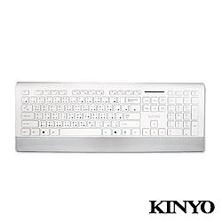 【KINYO】USB有線超薄多媒體巧克力鍵盤 (LKB-89)