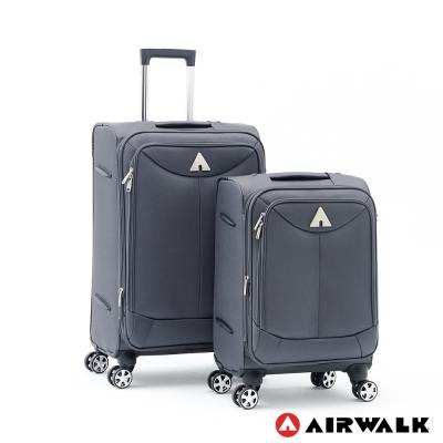 AIRWALK  -尊爵系列灰色的沉靜布面拉鍊20+24吋兩件組行李箱 -安靜灰