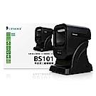 Upmost BS101 平台式二維條碼機