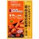 日清-最高金賞炸雞粉-甜辣醬油風味-100g
