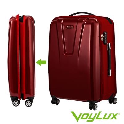 VoyLux伯勒仕-VIP系列 26吋硬殼收摺專利八輪摺疊行李箱-酒紅色3889611