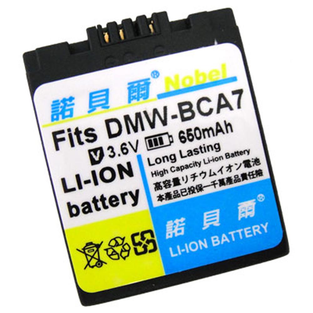 諾貝爾 Panasonic DMW-BCA7 長效型高容量鋰電池