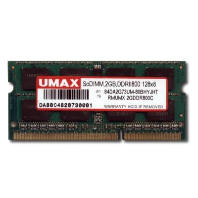 UMAX DDR2-800  2GB   筆記型記憶體
