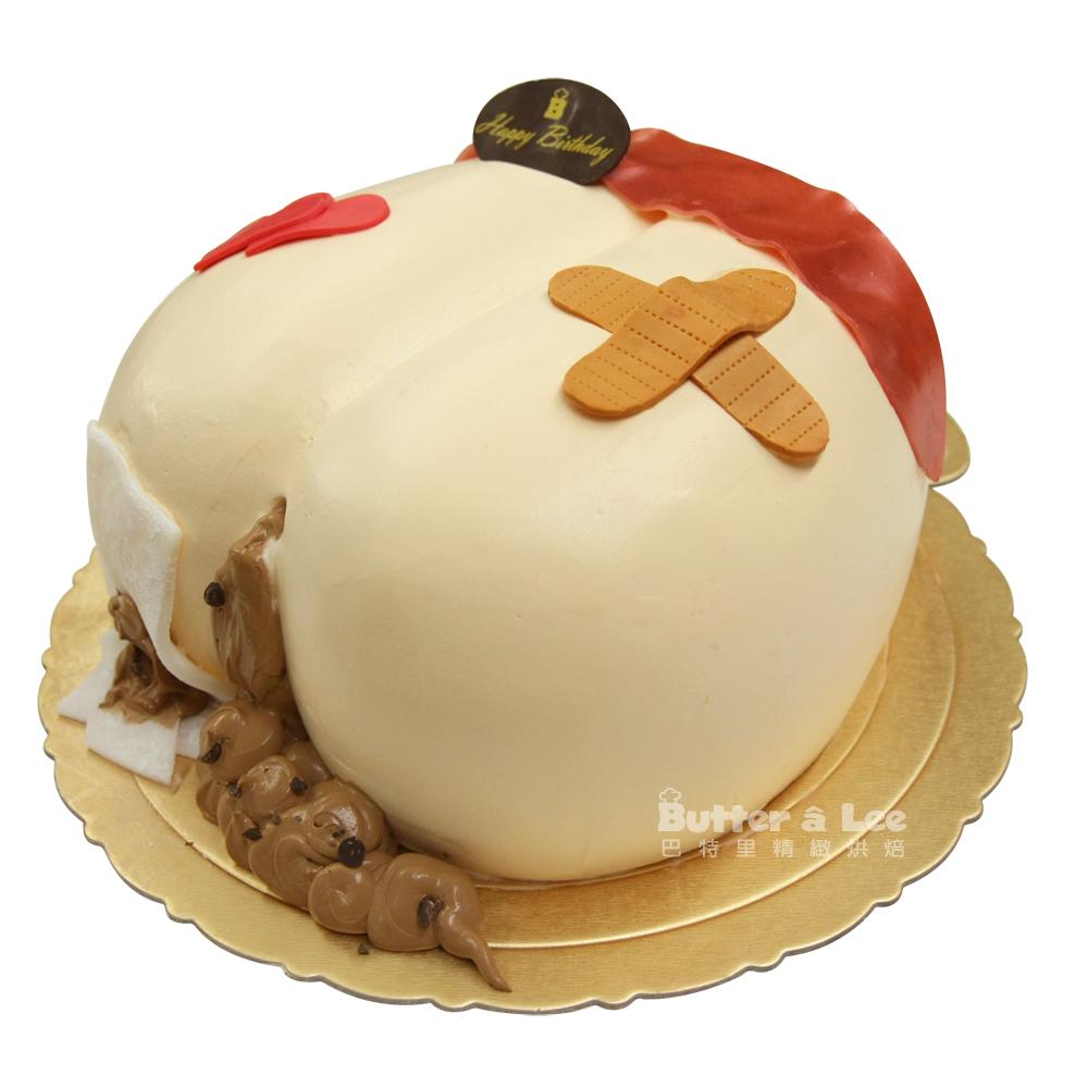 巴特里 挫屎 造型蛋糕(10吋)