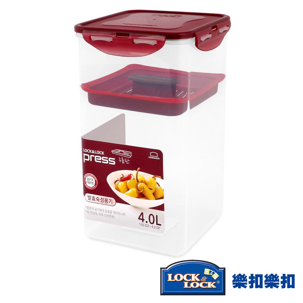 樂扣樂扣CLASSICS泡菜專用系列收納PP保鮮盒-正方形4L