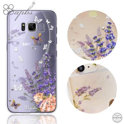 apbs Samsung Galaxy S8 Plus 施華洛世奇彩鑽手機殼-普...