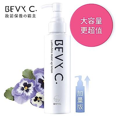 BEVY C. 光透幻白妝前保濕化妝水180mL (加大版)
