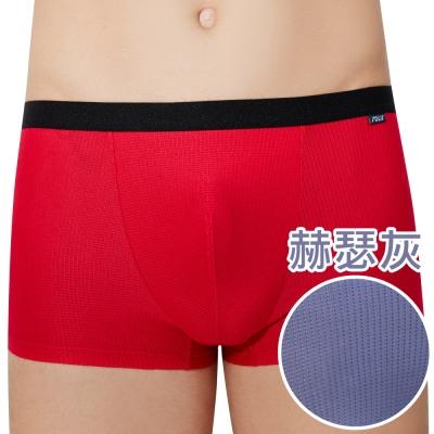 SOLIS 鋅能量系列M-XXL素面前檔開口貼身四角男褲(赫瑟灰)