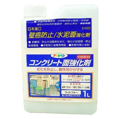 水泥地面/牆壁/樓板強化凝結劑1L