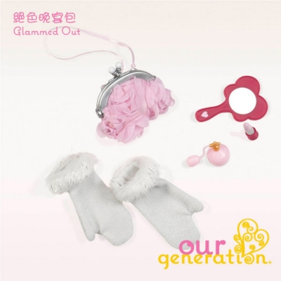 Our generation 絕色晚宴包 (3Y+)