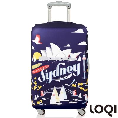 LOQI 行李箱套│-雪梨S號 適用21吋以下行李箱保護套