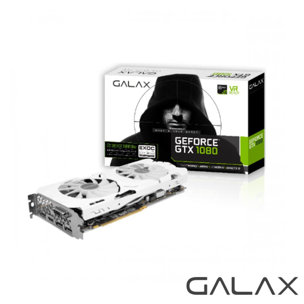 GALAX  GTX 1080 EXOC-SNPR WHITE 8GB GDDR5X顯示卡