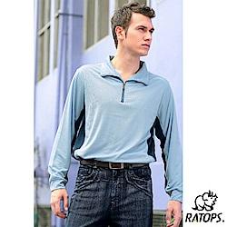 【瑞多仕-RATOPS】男 Coolmax 薄長袖拉鍊休閒衫_DB8444 亮藍灰V