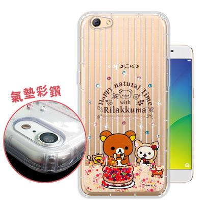 日本授權正版 拉拉熊 OPPO R9s 5.5吋 野餐茶日 彩鑽氣墊手機殼(蛋糕...
