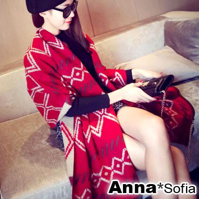 AnnaSofia-層菱格圖騰-仿羊絨披肩圍巾-櫻
