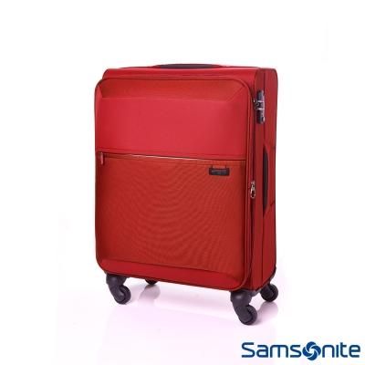 Samsonite-新秀麗-29吋-72H四輪-T