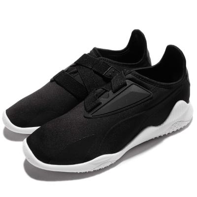 Puma 休閒鞋 Mostro 復古 男鞋 女鞋