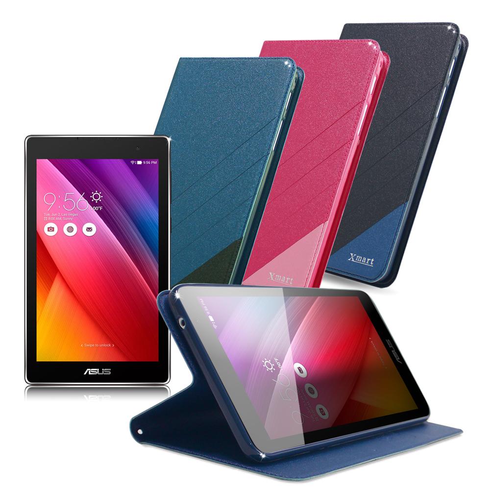 X mart ASUS ZenPad C 7.0 Z170C 7吋  完美拼色隱扣皮套