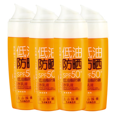 tsaio上山採藥-低油脂防曬水乳液SPF50+(魚腥草) 50ml*4入組