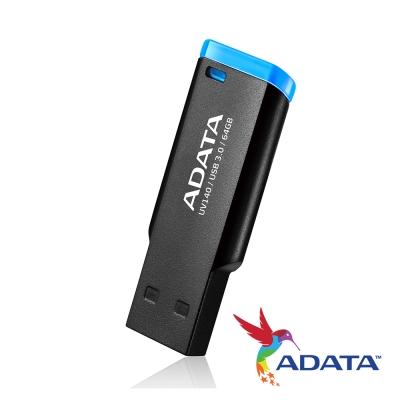 威剛ADATA UV140 64G USB3.0行動碟