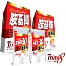 Trimi8胺基纖_買2送2口碑回饋組 (共360粒)