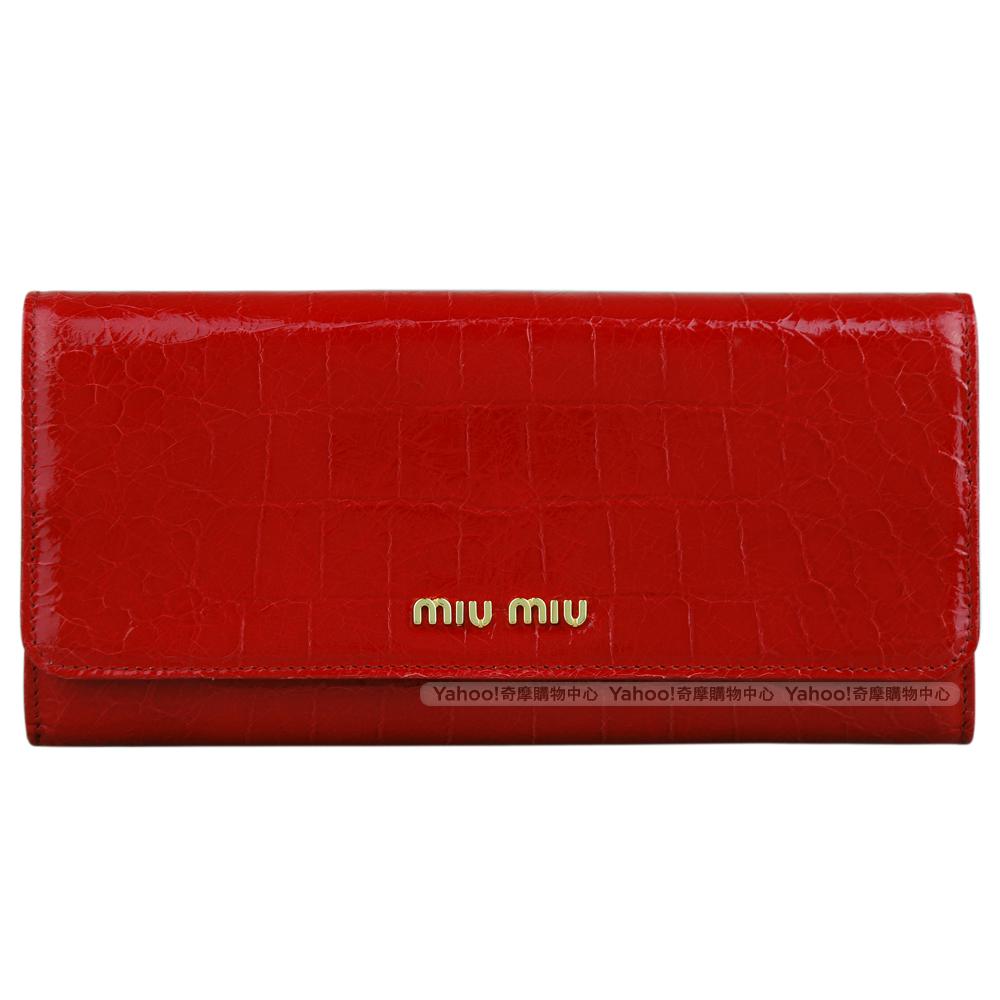 MIUMIU 漆皮鱷魚紋釦式長夾(紅)