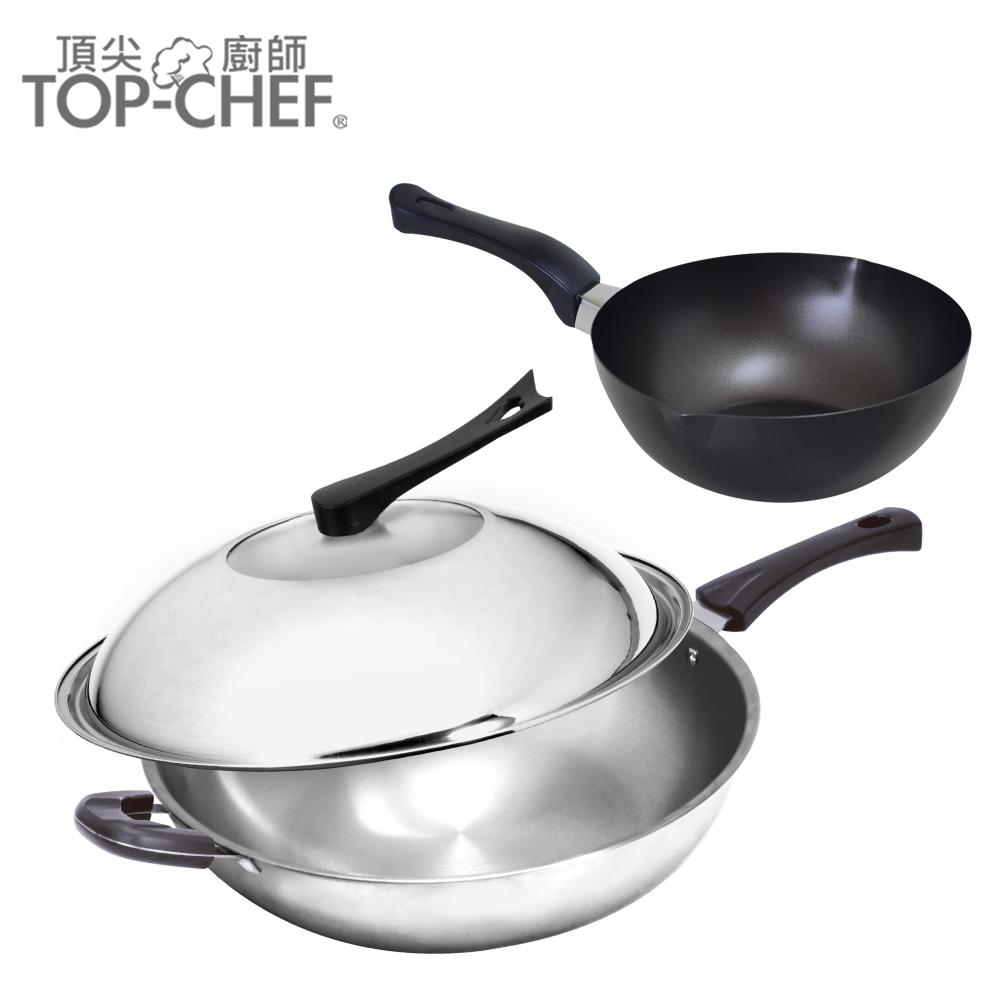 頂尖廚師 Top Chef 經典316不鏽鋼複合金炒鍋40cm+雪平鍋20cm《雙鍋組》